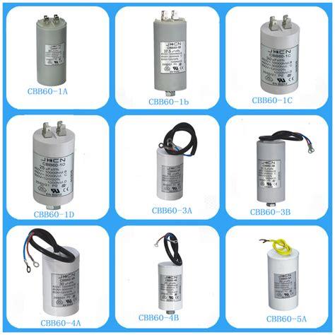 capacitor rohs cbb61 2017 energy saving longevity durable ac cbb60 cbb61 cbb65 capacitor with ul rohs cqc ce