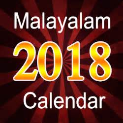 Calendar 2018 Pdf Malayalam Malayalam Calendar 2018 With Panchangam Android Apps On