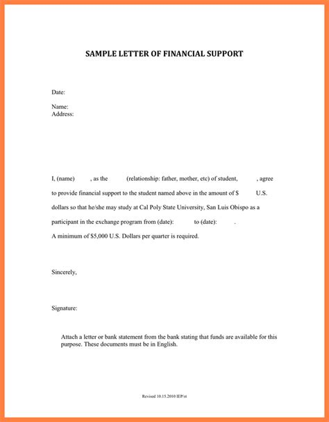 Financial Support Letter By Parents Sle Letter Of Financial Support Crna Cover Letter