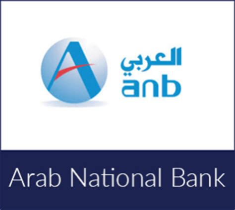 national commercial bank code saudi national bank money used in sweden