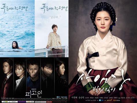 film korea untuk 18 tahun keatas suguhkan inovasi tayangannya inilah tren drama korea a la