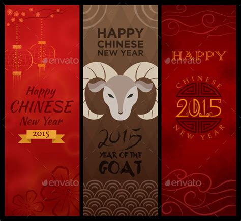 new year banner 2015 2015 new year banners by proofperfect graphicriver