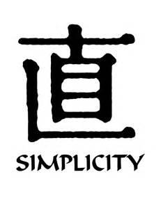 simplicity kanji symbol vinyl decal k5459 3 47