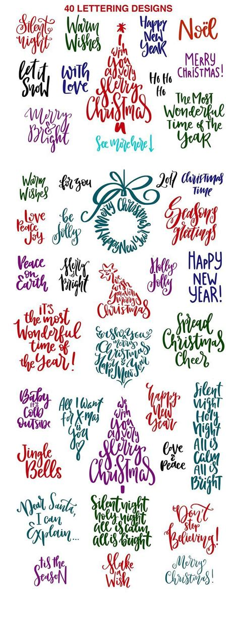 christmas lettering quotes clipart  picbykate  atcreativemarket christmas cards