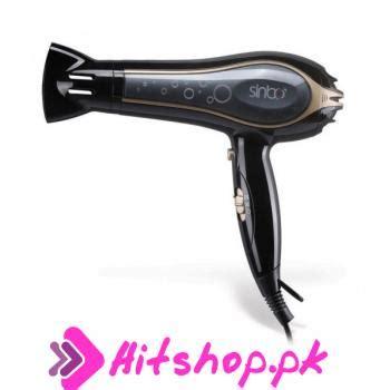 Philips Hair Dryer Hp8102 personal grooming dryers in pakistan hitshop pk