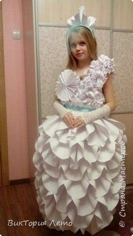 paper frock  fancy dress competition