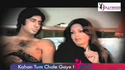 parveen babi in mahesh bhatt movie untold love story of parveen babi mahesh bhatt youtube