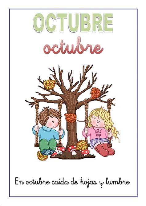 imagenes escolares del mes de septiembre cartel con el mes de octubre para escolares