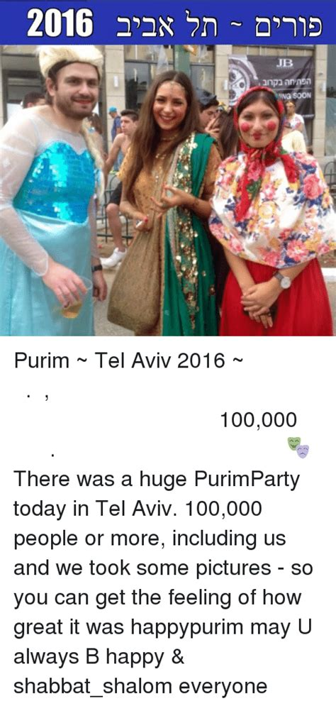 Purim Meme - purim meme 28 images meme creator got an invite to the