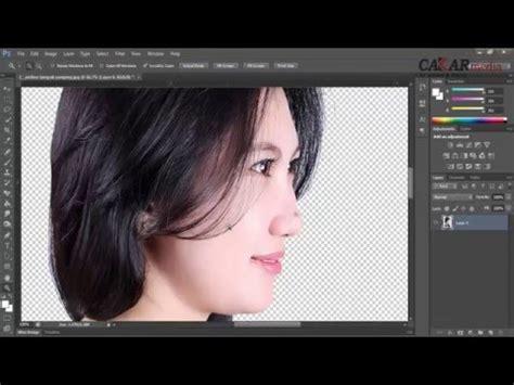 cara membuat youtube jadi cepat cara membuat photo siluet cepat dan mudah youtube