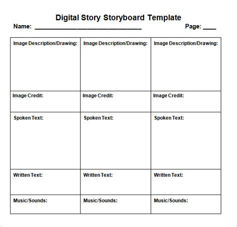 digital templating digital storyboard template 7 free sle exle