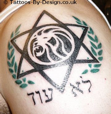 tattoo removal israel israeli army golani unit