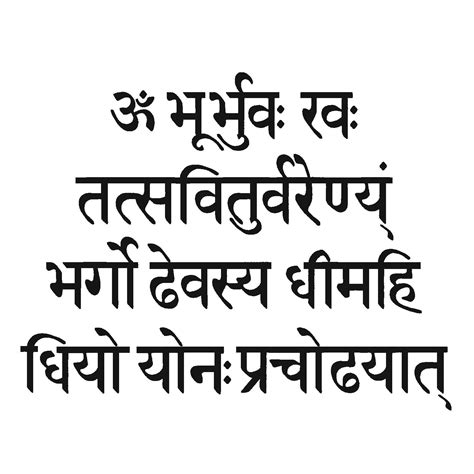 why is gayatri mantra so powerful