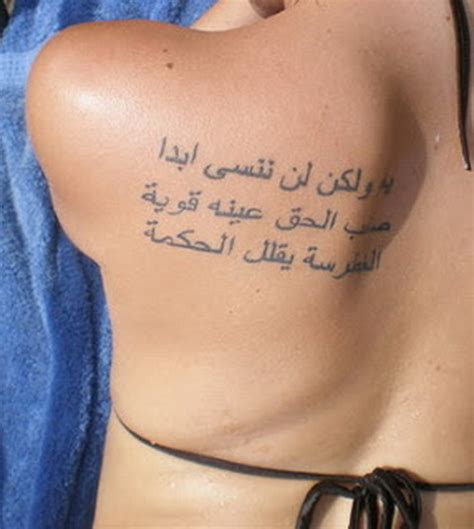 arabic tattoos for men arabic fonts