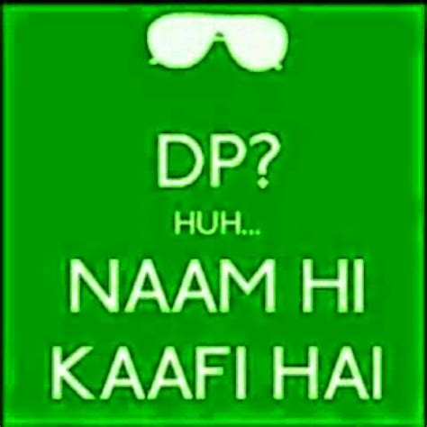Whatsapp Dp Awesome And Best Whatsapp Images For Dp