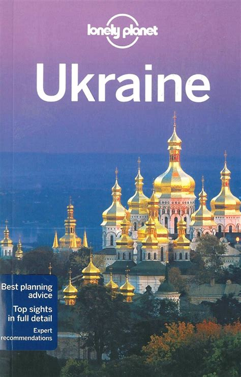 kiev a travel guide for your kiev adventure new edition written by local ukrainian travel expert kiev ukraine travel guide belarus travel guide books themapstore lonely planet ukraine eastern europe europe