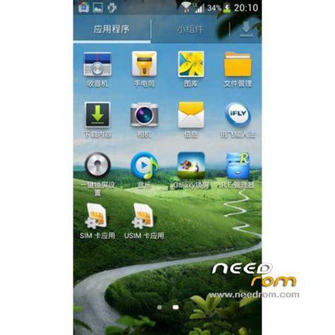 huawei mobile g700 rom huawei g700 u00 s4ui custom add the 12 13 2013 on