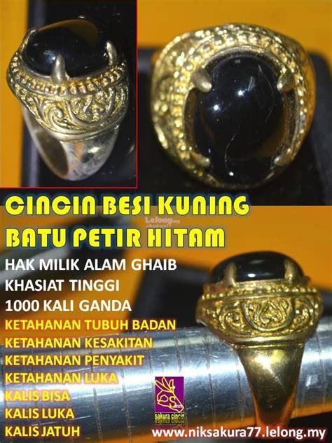 Cincin Batu Petir Hitam lelong free pos cincin besi kuning ba end 8 8 2017 1 15 am