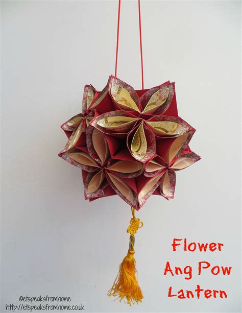 new year origami flower ang pow flower lantern flower craft and origami