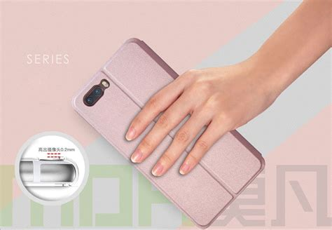 Nubia M2 Lite Ory Flip Soft Casing Cover Leather mofi ultra thin pu leather flip stand protective for nubia m2 lite m2