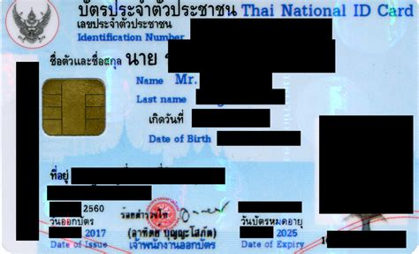 National Id Card Template by Thai National Id Card