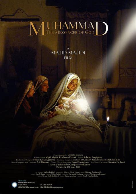 film nabi allah hz muhammed allah ın el 231 isi filmi g 252 n sayıyor sayfa