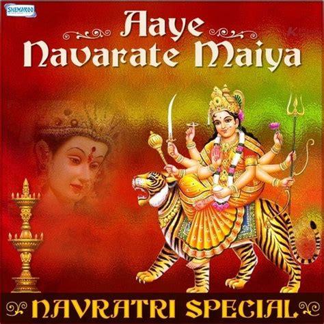special song punjabi aaye navarate maiya navratri special songs