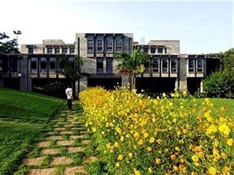 Distance Executive Mba From Iim Bangalore by Satellite Programs Mba India