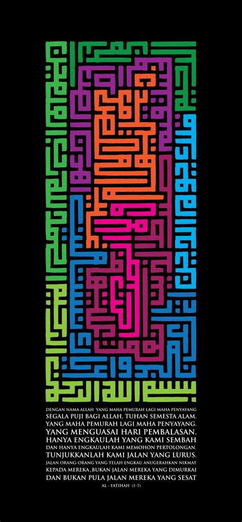 printable kufi art kufi calligraphy art calligraphy and islamic