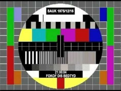test pattern youtube sabc test pattern youtube