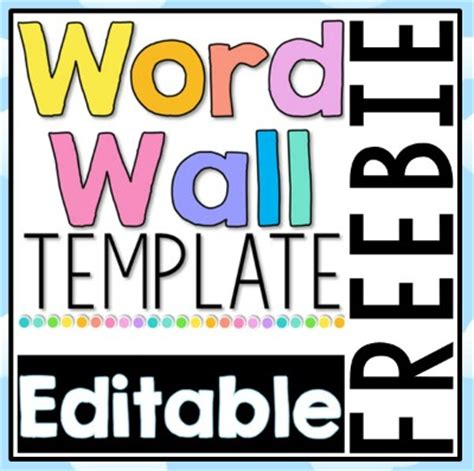 printable word wall template word wall activities to help fluency and comprehension