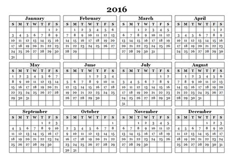 printable calendar nov 17 free printable 11 x 17 monthly calendar calendar