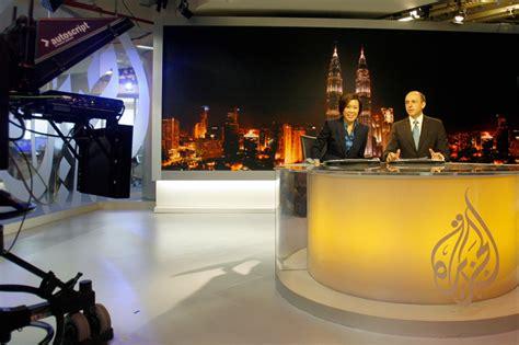 aljazeera net mobile al jazeera news application
