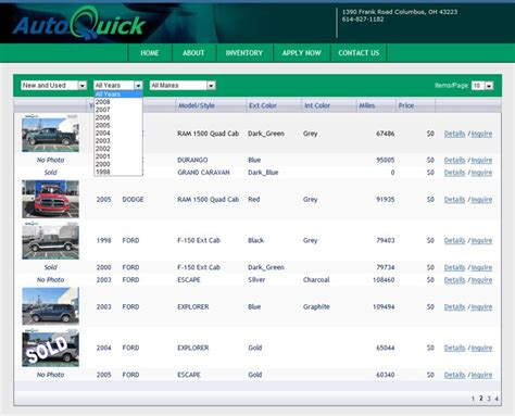 Inventory Search Autoclick Web Inventory