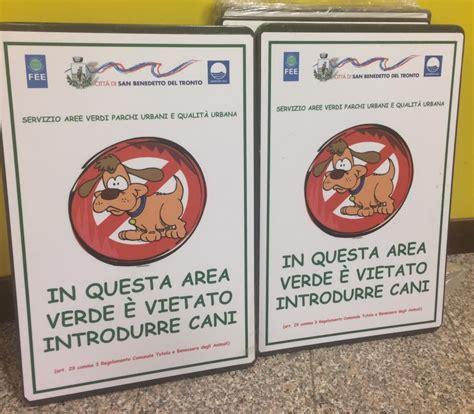 vietato l ingresso ai cani vietato l ingresso ai cani nel parco pennello sull
