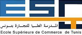 École supérieure de commerce de tunis — wikipédia