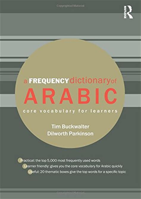 a frequency dictionary of vocabulary for learners routledge frequency dictionaries and edition books read a frequency dictionary of arabic