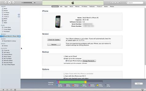 devices section in itunes get technical information about ios devices to help