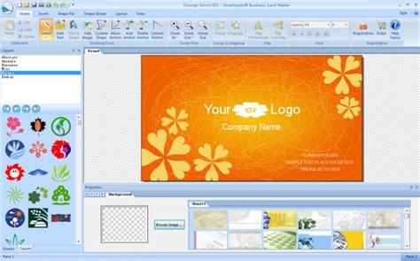 card creator smartsyssoft business card maker 2 80