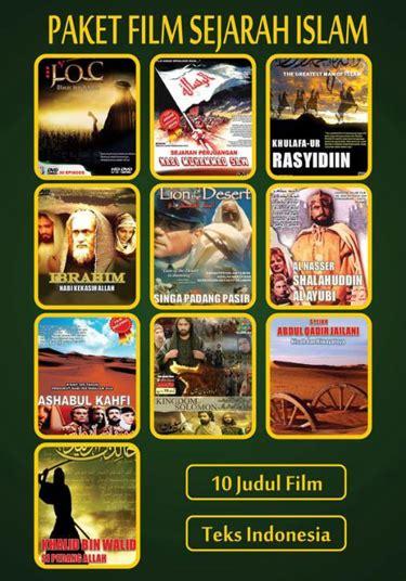 film sejarah islam terbaik filmislami net menjual film film islami terbaik dan