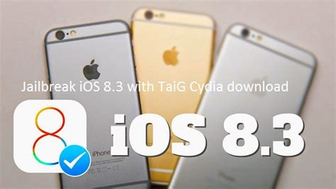 full cydia download ios 8 3 how to jailbreak ios 8 3 with taig 2 1 1