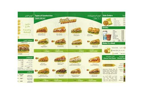 restaurant coupons oman