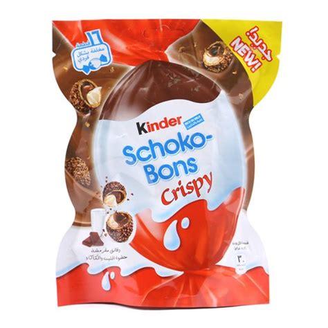 Kinder Schoko Bons Crispy buy kinder crispy schoko bons 23 g توصيل taw9eel