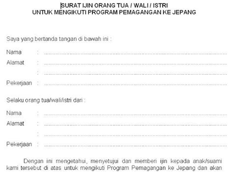 letter of parental consent form surat izin orang tua