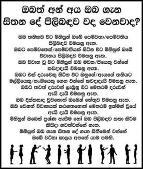 biography meaning in sinhala sinhala friendship quotes quotesgram
