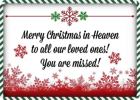 merry christmas  heaven    loved  pictures   images  facebook