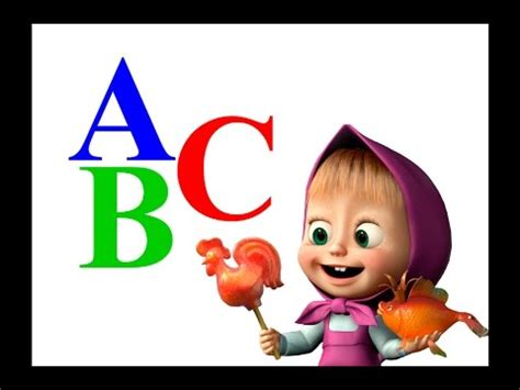 S A L E O N L Y masha and the abc song for baby alphabet