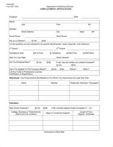 Resume Job Application Pattern by Resume Format For Job Application Job Application Resume
