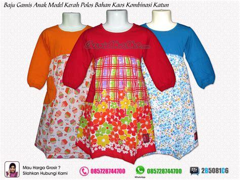 Berkualitas Kaos Gopro Keren Terbaru grosir baju busana muslim anak perempuan murah dan bagus