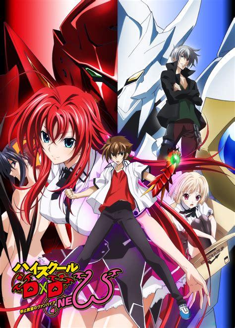 anime dxd high school dxd high school dxd new high school dxd born